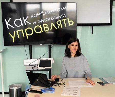 бизнес тренер Елена Шевцова, тренинг Как управлять конфликтами