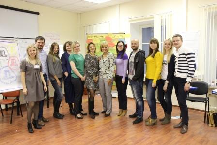 Участники программы обучения бизнес тренеров в BuroAkzent