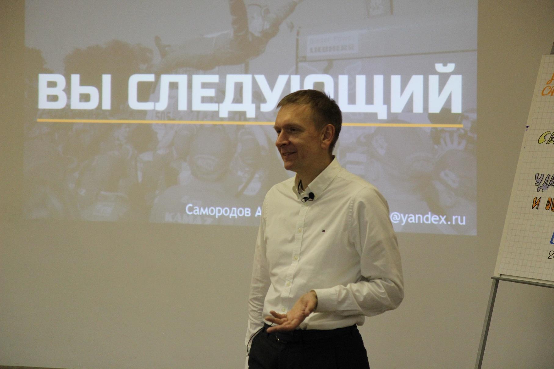 Александр Самородов, AstraZeneca